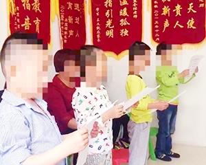 天津自闭症康复训练中心-集体课